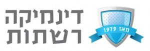 logo-dynamica-resetot