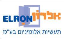 אלרון Elron